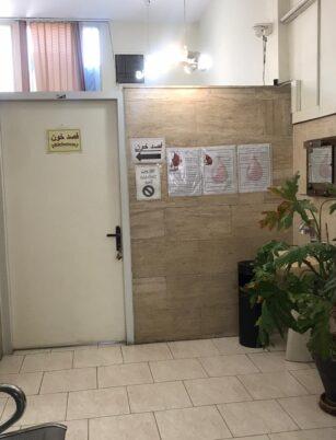 تصویر شماره 4 فصد خون شرق تهران